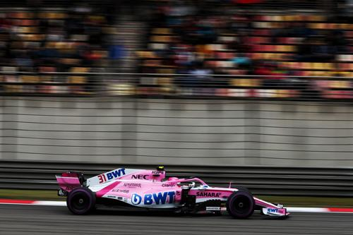 Silverstone based F1 Sahara Force India team qualifying report from the Chinese Grand Prix.